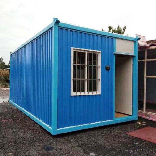 江門市全新活動房質量可靠,鋼結構活動房