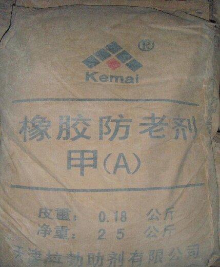 商洛庫存積壓庫存過期化工原料上門回收,化工助劑