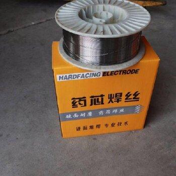 壹勝佰耐磨堆焊焊絲,不銹鋼氬弧焊焊絲ER304