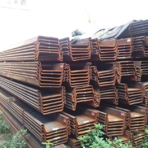 惠州市承接鋼板樁公司,建筑鋼板樁