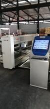 汕尾供應在線測厚儀廠家供應,在線x射線測厚儀圖片