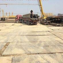 中山市承接鋪路鋼板租賃價格,熱軋鋼板