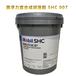 天津塘沽銷售SHC合成潤滑脂系列廠家直銷