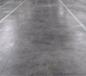 北京中德新亞不發火細石混凝土廠家直銷,金屬骨料防靜電不發火材料