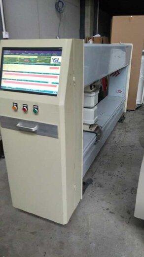 濱州X射線測厚儀價格參數,在線測厚儀