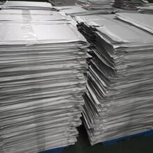 承德供應STP真空板優質服務圖片