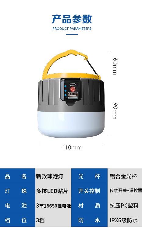 黑龙江太阳能灯定制价格