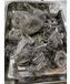 碘化銠廢料回收實時報價