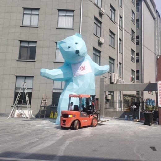 唐韵玻璃钢几何熊雕塑,海南不锈钢几何熊雕塑多少钱