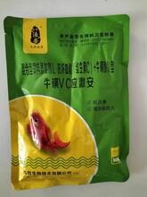 九牧養蝦用維生素C,水產抗應激VC代理圖片