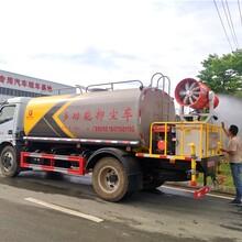 东风5吨工地降尘洒水车,山西阳泉5吨十车道公路冲洗洒水车总代直销图片