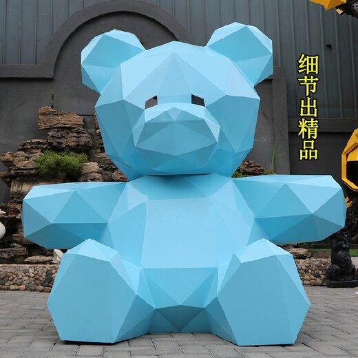 唐韵不锈钢切面熊雕塑,四川不锈钢几何熊雕塑定做