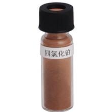 桐城金德莱贵金属有限公司钯碳一公斤多少钱图片