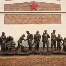 陕西军民鱼水情雕塑定做,军民团结雕塑图片