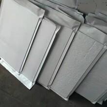 淄博環保STP真空保溫板,STP絕熱真空保溫板圖片