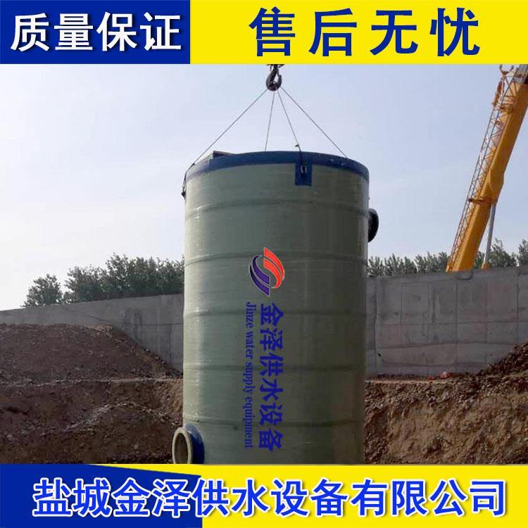 辽源粉碎格栅一体化污水提升泵站