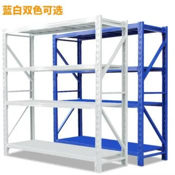 济南工厂货架多少钱1个