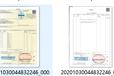 伊拉克使館認證價格表