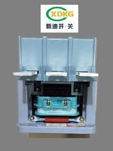 沈陽新迪電氣CJ40-2000A大電流接觸器安全可靠圖片