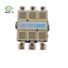 濟南新迪電氣CJ20-1000A交流接觸器質量可靠圖片