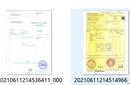 巴林大使館認證價格表低圖片