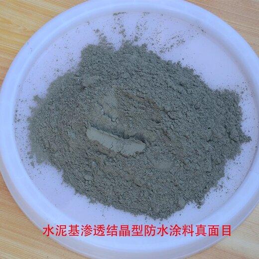 甘肅水泥基滲透結晶防水涂料廠家,JS滲透結晶防水涂料