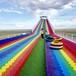 景觀設計彩虹滑道戶外七彩滑行項目投資建設七彩滑道