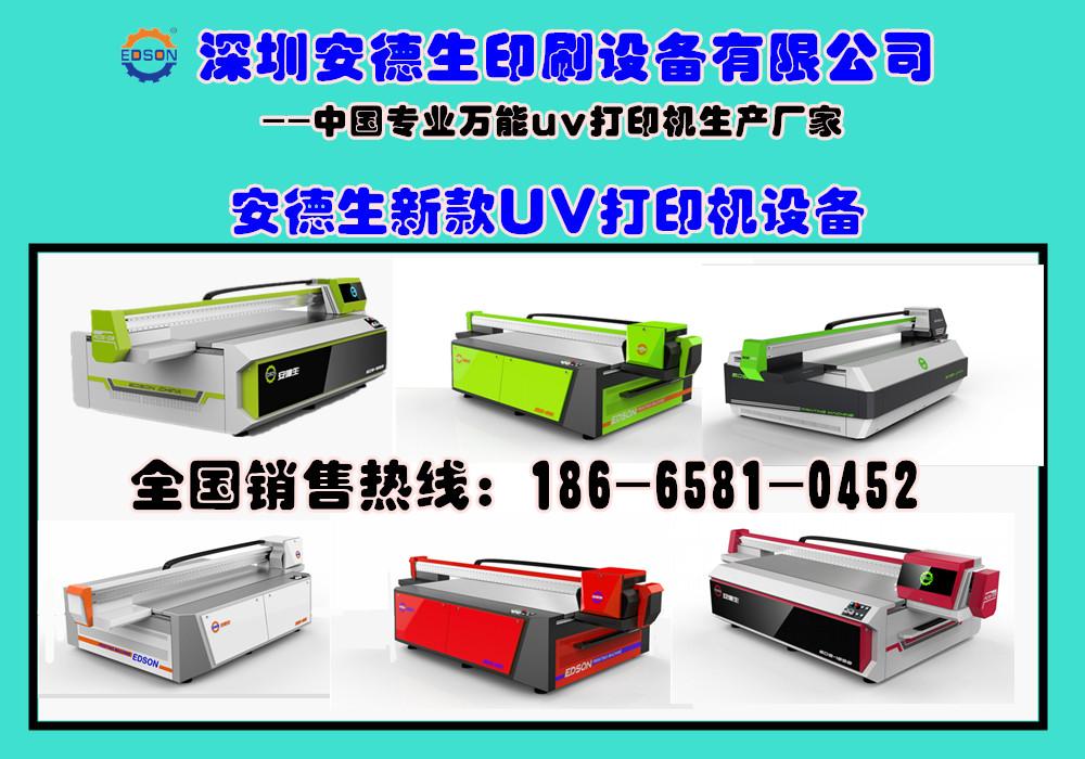 新款设备集合图片0316.jpg