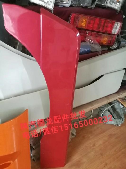 陕汽德龙配件专卖德龙F3000德龙X3000配件价格