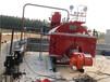 永興洗滌廠1噸蒸汽鍋爐,酒泉洗滌廠蒸汽鍋爐