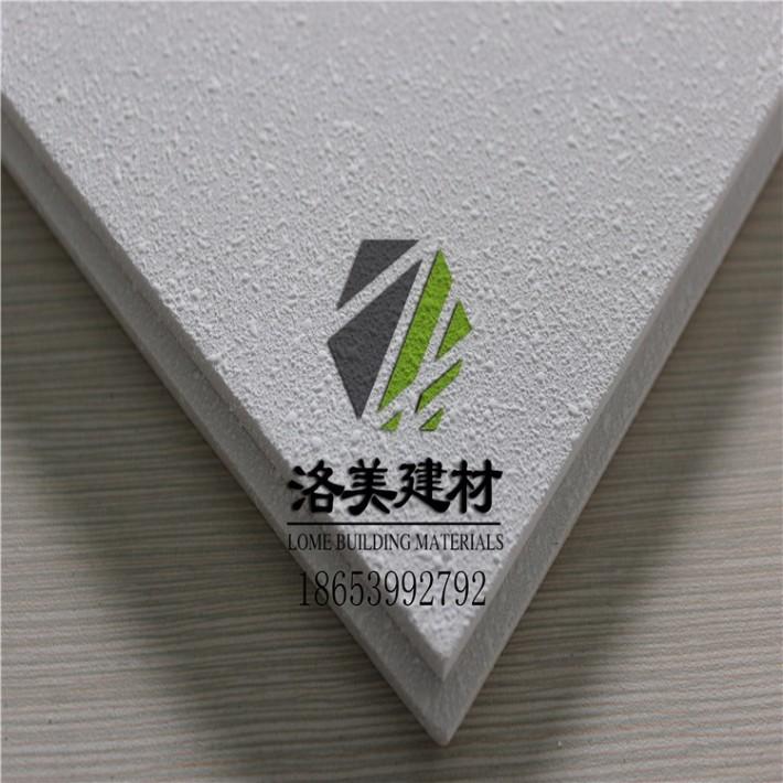 玻纤吸音板1.jpg