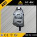 小松平地機GD60-3齒輪泵705-52-10050原廠原裝配件
