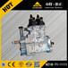 卡特原廠原裝燃油泵319-0677廠家