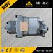 小松裝載機WA200-6齒輪泵705-56-26090小松全車配件批發