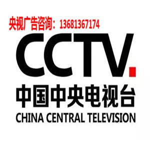 中央电视台logo L.jpg