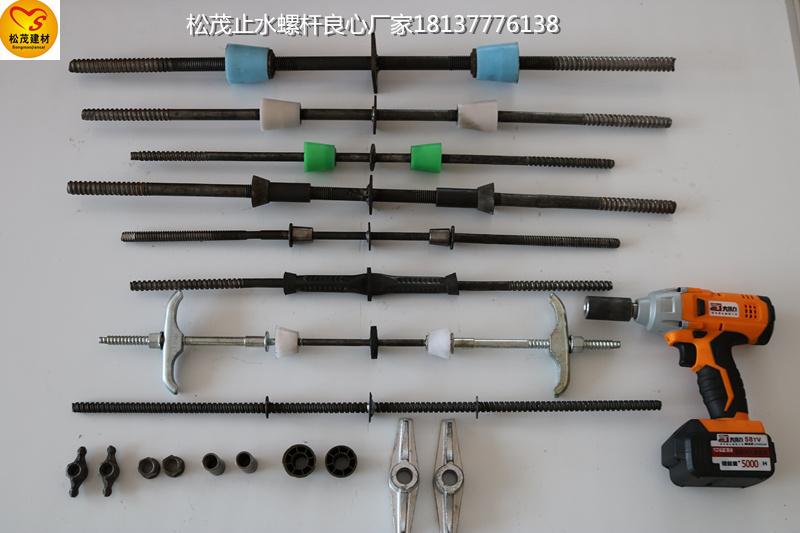 止水螺杆新型止水螺栓地下室对拉螺栓三段式止水螺杆止水螺杆止水拉丝图片