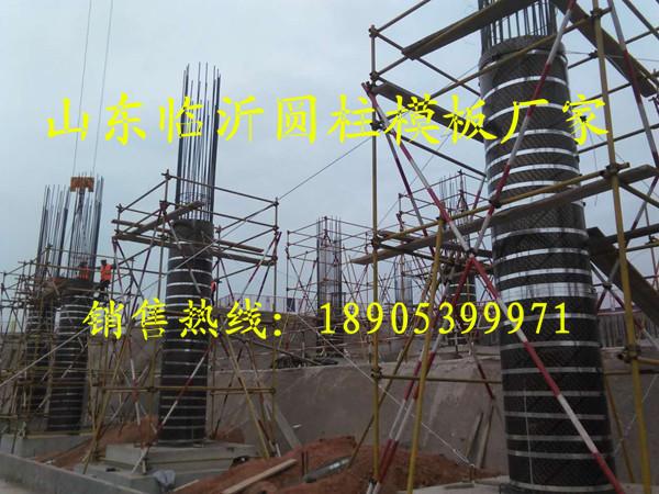 4柱浇筑310864733256540906.jpg