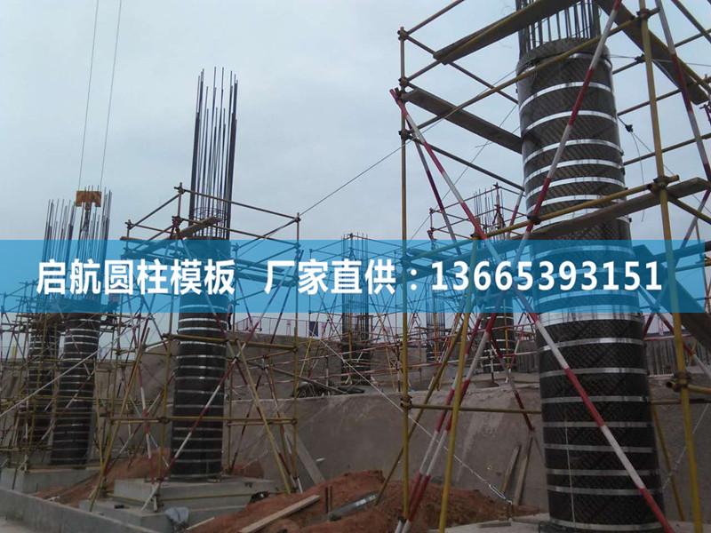 3151柱浇筑310864733256540906_副本.jpg