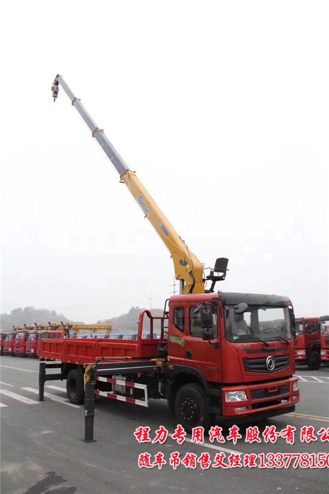 8吨世技卡特随车吊世技卡特(东风特商)随车吊XCL5180JSQ