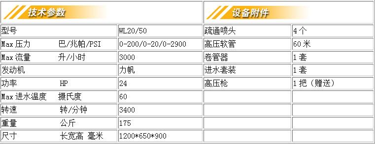 2019-09-24_2050力帆162550.jpg