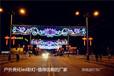 led閃閃發光彩燈-找美嘉源燈飾-生產街道夜景led彩燈