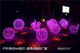 草坪上裝什么燈好-led發光圓球燈-仿真工藝品造型-led燈串