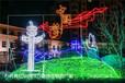 光雕工藝品造型燈-光雕led工藝品燈-led彩燈造型生產廠家