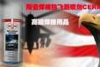FluorogreasePFPE高速低溫潤滑脂Macongrease