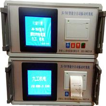 液晶全自动振动时效仪时效振动仪20T1200W图片