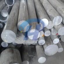 6061鋁棒6063鋁合金棒材鋁棒價格圖片