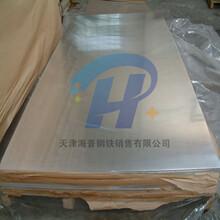 批發鋁板1060,3003,5052合金鋁板花紋鋁板鋁排圖片