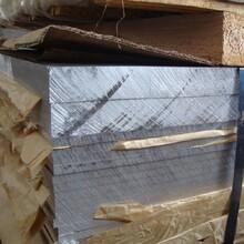 6063鋁合金、鋁板、鋁棒、鋁管、鋁排圖片