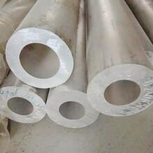 高硬度鋁管6063厚壁鋁管6061鋁管加工圖片