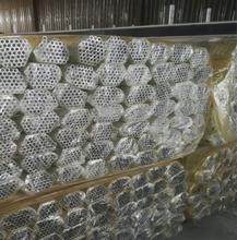 6061鋁管小鋁管毛細鋁管任意切割加工圖片